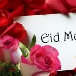 mxcpeid-mubarak5-1024x576